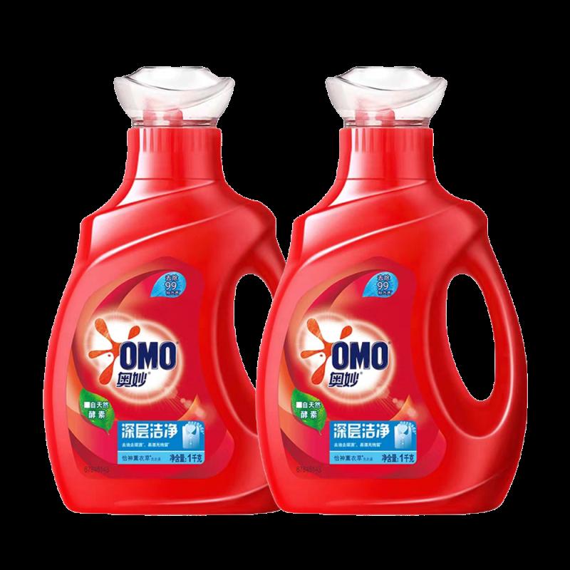奥妙除菌除螨/深层洁净洗衣液 1KG*2瓶(香型随机发货)