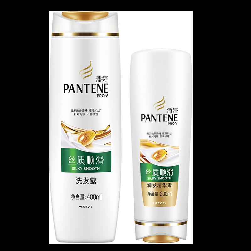 潘婷洗发水乳液修护滋养秀发润发乳丝质顺滑洗发膏