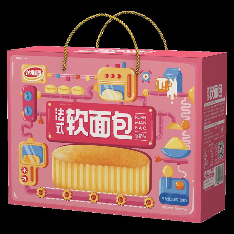 达利园软面包礼盒